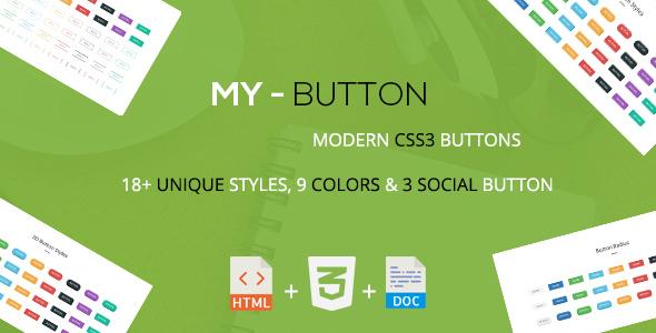 Mybutton – 时尚的CSS3按钮多样式集合